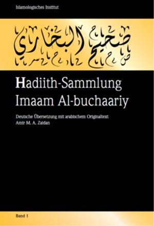 Hadiith-Sammlung Imaam Al-buchaariy Deutsche Übersetzung mit arabischem Originaltext