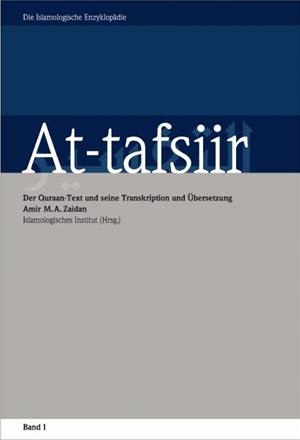 At-tafsiir Der Quraan-Text und seine Transkription und Übersetzung