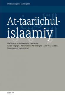 At-taariichul-islaamiy Einführung in die islamische Geschichte