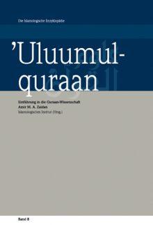 'Uluumul-quraan Einführung in die Quraan-Wissenschaft