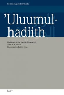 'Uluumul-hadiith Einführung in die Hadiith-Wissenschaft